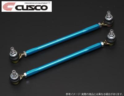 【クスコ CUSCO】エルグランド 等にお勧め フロントスタビリンク 型式等:PE52 品番:00B 318 A30