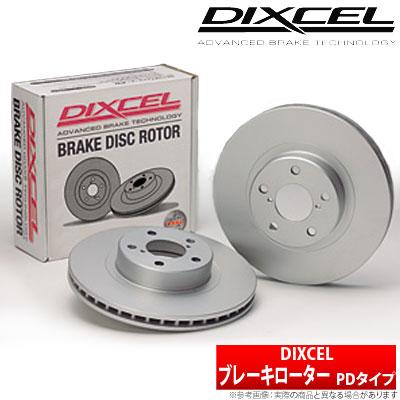 【ディクセル DIXCEL】 スカイライン 等にお勧め PDタイプ・リア用 2枚セット ブレーキディスクローター タイプPD 型式等:DR30 品番:3251040