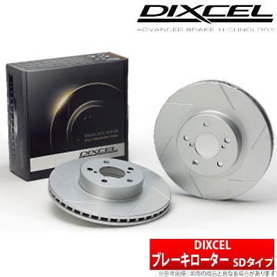 【ディクセル DIXCEL】 スカイライン 等にお勧め SDタイプ・リア用 2枚セット ブレーキディスクローター タイプSD 型式等:DR30 品番:3251040