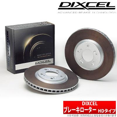 【ディクセル DIXCEL】 フェアレディZ 等にお勧め HDタイプ・フロント用 2枚セット ブレーキディスクローター タイプHD 型式等:HS30 品番:3212309