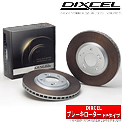 【ディクセル DIXCEL】 インプレッサXV 等にお勧め FPタイプ・フロント用 2枚セット ブレーキディスクローター タイプFP 型式等:GT3 GT7 品番:3617055