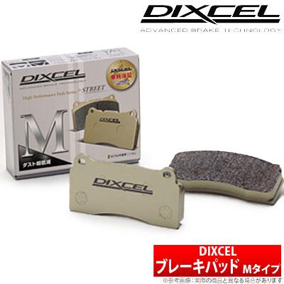 【ディクセル DIXCEL】 エクストレイル 等にお勧め Mタイプ・リア用 ブレーキパッド タイプM 型式等:HT32 HNT32 品番:2255965