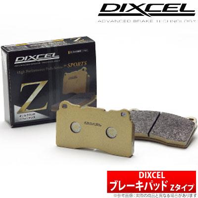 【ディクセル DIXCEL】 トヨタ 86/ハチロク 等にお勧め Zタイプ・フロント用 ブレーキパッド タイプZ 型式等:ZN6 品番:9910014