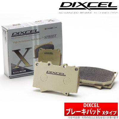 【ディクセル DIXCEL】 トラヴィック 等にお勧め Xタイプ・リア用 ブレーキパッド タイプX 型式等:XM182 XM220 品番:1451681