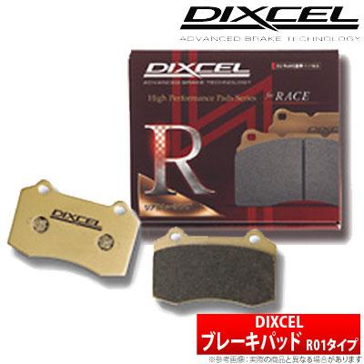 【ディクセル DIXCEL】 ラクティス 等にお勧め R01タイプ・フロント用 ブレーキパッド タイプR01 型式等:NSP120 /NSP122 /NCP122 /NCP125 品番:311506