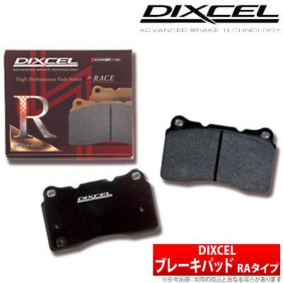 【ディクセル DIXCEL】 アコード 等にお勧め RAタイプ・フロント用 ブレーキパッド タイプRA 型式等:CD6 品番:331120