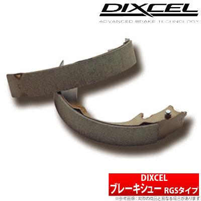 【ディクセル DIXCEL】ヴィッツ/VITZ にお勧め RGSタイプ ブレーキシュー タイプRGS 品番:3154684