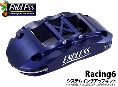 【エンドレス/ENDLESS】システムインチアップキット Racing6タイプ インプレッサ GDB などにお勧め 品番:EC7XGDBF