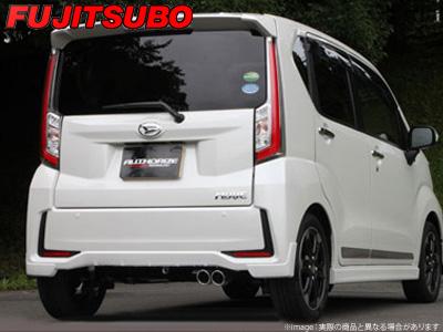 【FUJITSUBO】AUTHORIZE K マフラー LA150S ムーヴ カスタム ターボ 2WD などにお勧め 品番:740-70201 フジツボ オーソライズK