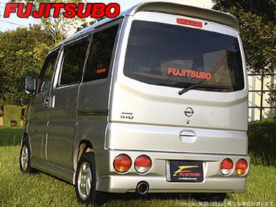 【FUJITSUBO】AUTHORIZE K マフラー クリッパー リオ ターボ 4WD などにお勧め 品番:750-10311 フジツボ オーソライズK