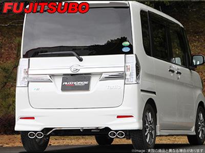 【FUJITSUBO】AUTHORIZE S マフラー LA600S タント カスタム ターボ 2WD などにお勧め 品番:340-71232 フジツボ オーソライズS