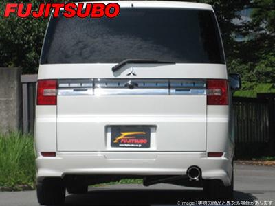 【FUJITSUBO】AUTHORIZE S マフラー CV4W デリカ D:5 ローデスト 2.0 2WD などにお勧め 品番:350-30731 フジツボ オーソライズS