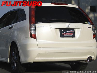 【FUJITSUBO】AUTHORIZE S マフラー RN6 ストリーム 1.8 2WD などにお勧め 品番:350-57421 フジツボ オーソライズS