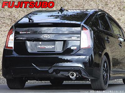 【FUJITSUBO】AUTHORIZE R マフラー ZVW30 プリウス 1.8 2WD G's などにお勧め 品番:540-21454 フジツボ オーソライズR