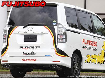 【FUJITSUBO】AUTHORIZE R マフラー ZRR70W ノア S,Si 2WD などにお勧め 品番:550-27433 フジツボ オーソライズR