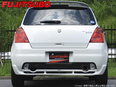 【FUJITSUBO】AUTHORIZE RM マフラー ZC31S スイフト スポーツ などにお勧め 品番:250-81521 フジツボ オーソライズRM