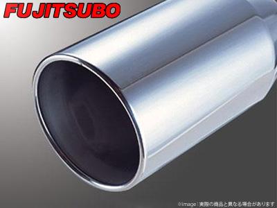 【FUJITSUBO】レガリスR マフラー S15 シルビア 2.0 ターボ などにお勧め 品番:790-13061 フジツボ Legalis R