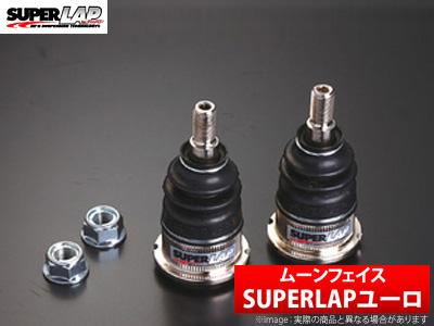 【ムーンフェイス / MoonFace】SUPERLAP euro スーパーラップ・ユーロ BMW Mシリーズ 等にお勧め RCジョイント 型式等:E36M3B / E36M3C / Z3Mクーペ / Z3Mロードスター 品番:SAB02E
