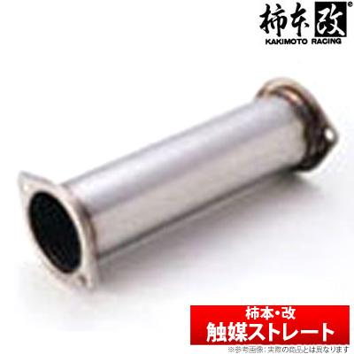 【柿本改】ニッサン 180SX 等にお勧め 触媒ストレート 型式等:(K)RPS13 品番:NSP301