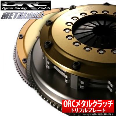 【ORC】メタルクラッチ ORC1000F(トリプル) スカイライン R34系にお勧め!品番:ORC-P1000F-NS0104