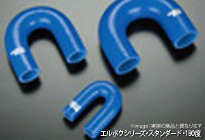 サムコ シリコンホース SAMCO 耐油180度エルボウホース 5☆大好評 特注 内径:70mm 品番:40FE180.70 メーカー在庫限り品