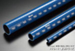 サムコ シリコンホース SAMCO 耐油ストレートホース 内径:89mm 品番:40FSHL89 安売り 特注 セール品