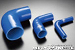 【SAMCO】90度STDレデューサーエルボウホース 異径:89>65mm 品番:40RE9089.65