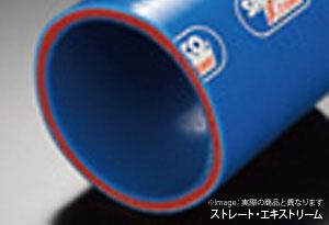 【SAMCO】エキストリームストレートホース 【特注】 内径:57mm 品番:40XSHL57