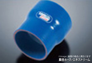 【SAMCO】エキストリームレデューサーホース 【特注】 内径:102>89mm 品番:40XSR102.89