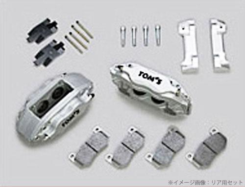 【トムス/TOMS】ハイパーブレーキキット LEXUS LS 型式:UVF4#系にお勧め品番:43052-TUF41