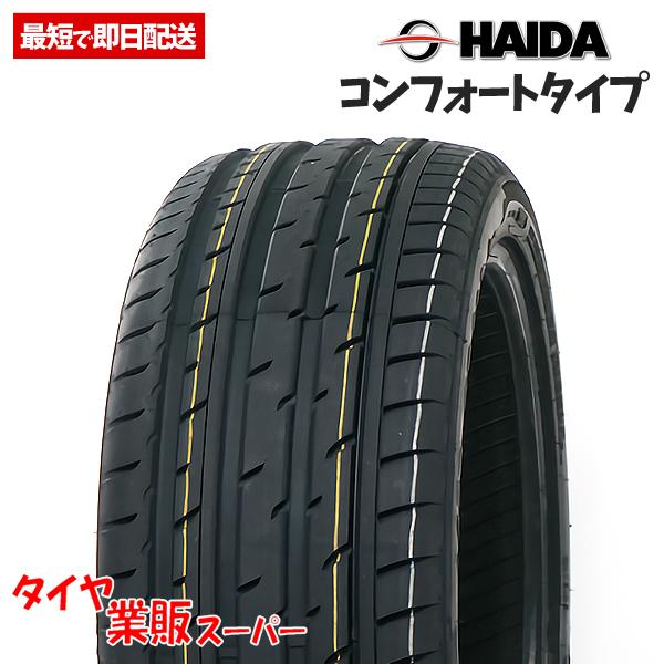 【業販限定価格】新品 245/30R20 4本総額24,920円 ハイダ(HAIDA) HD927 タイヤ サマータイヤ