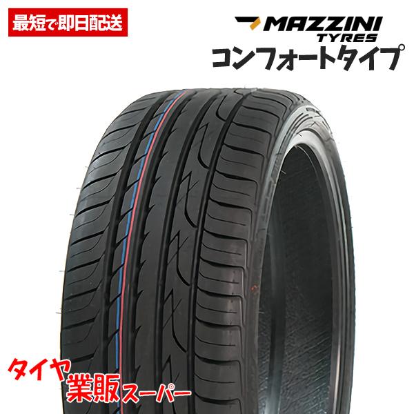 【業販限定価格】新品 2本セット 245/35R20 2本総額11,060円 マジーニ(MAZZINI) ECO606 タイヤ サマータイヤ