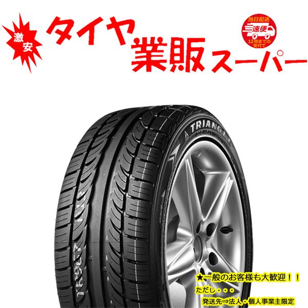 タイヤサマータイヤ245/40R19トライアングル(TRIANGLE)TR967245/40-19新品