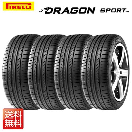 【2018~2019年製】 ピレリ ドラゴンスポーツ 245/40R18 97Y XL サマータイヤ 4本セット(ピレリ日本流通品)