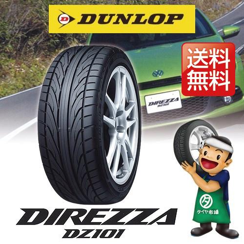 【2018年製】 ダンロップ DIREZZA DZ101 215/45R17 87W スポーツタイヤ (並行輸入商品)