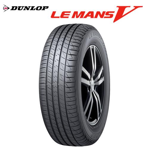 【2019年製】 ダンロップ ルマン5 165/55R15 75V 低燃費タイヤ (正規流通品)