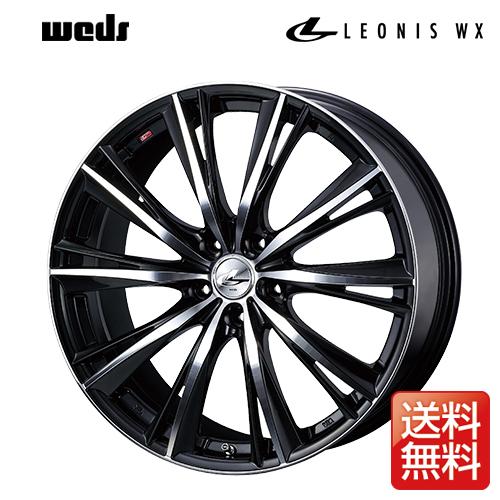 weds ウェッズ レオニス WX 17インチ リム幅7J インセット42 5穴 PCD114.3 BKMC(ブラック ミラーカット) アルミホイール 1ピース