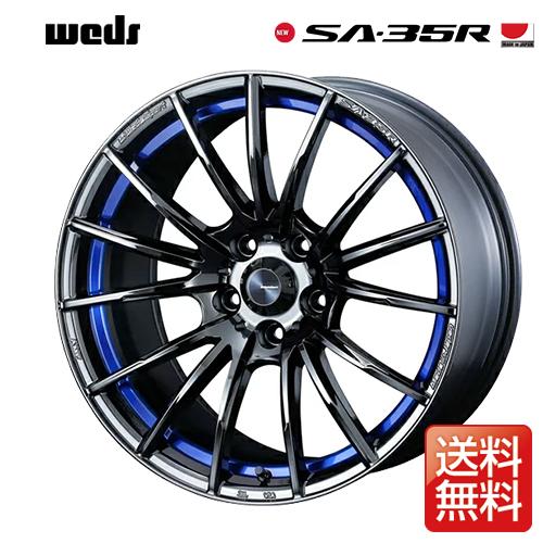 weds ウェッズ ウェッズスポーツ SA-35R 18インチ リム幅7.5J インセット35 5穴 PCD114.3 BLC2(ブルーライトクロームツー) アルミホイール 1ピース