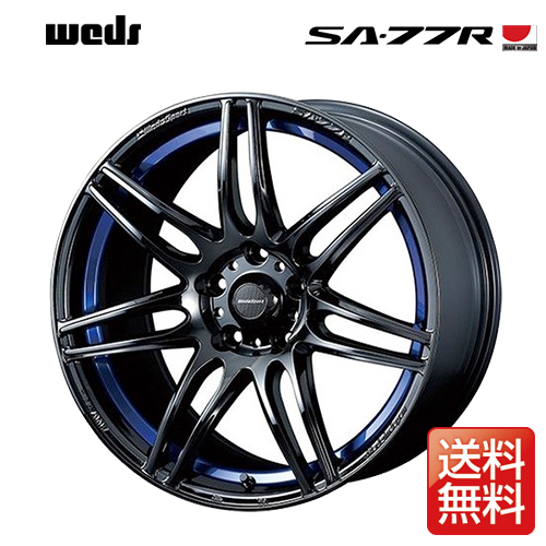 weds ウェッズ ウェッズスポーツ SA-77R 18インチ リム幅8.5J インセット35 5穴 PCD114.3 BLC2(ブルーライトクロームツー) アルミホイール 1ピース