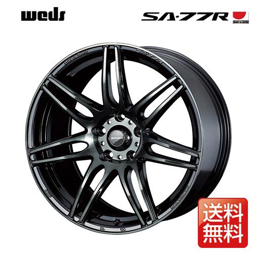 weds ウェッズ ウェッズスポーツ SA-77R 18インチ リム幅9.5J インセット45 5穴 PCD100 WBC(ウォースブラッククリアー) アルミホイール 1ピース