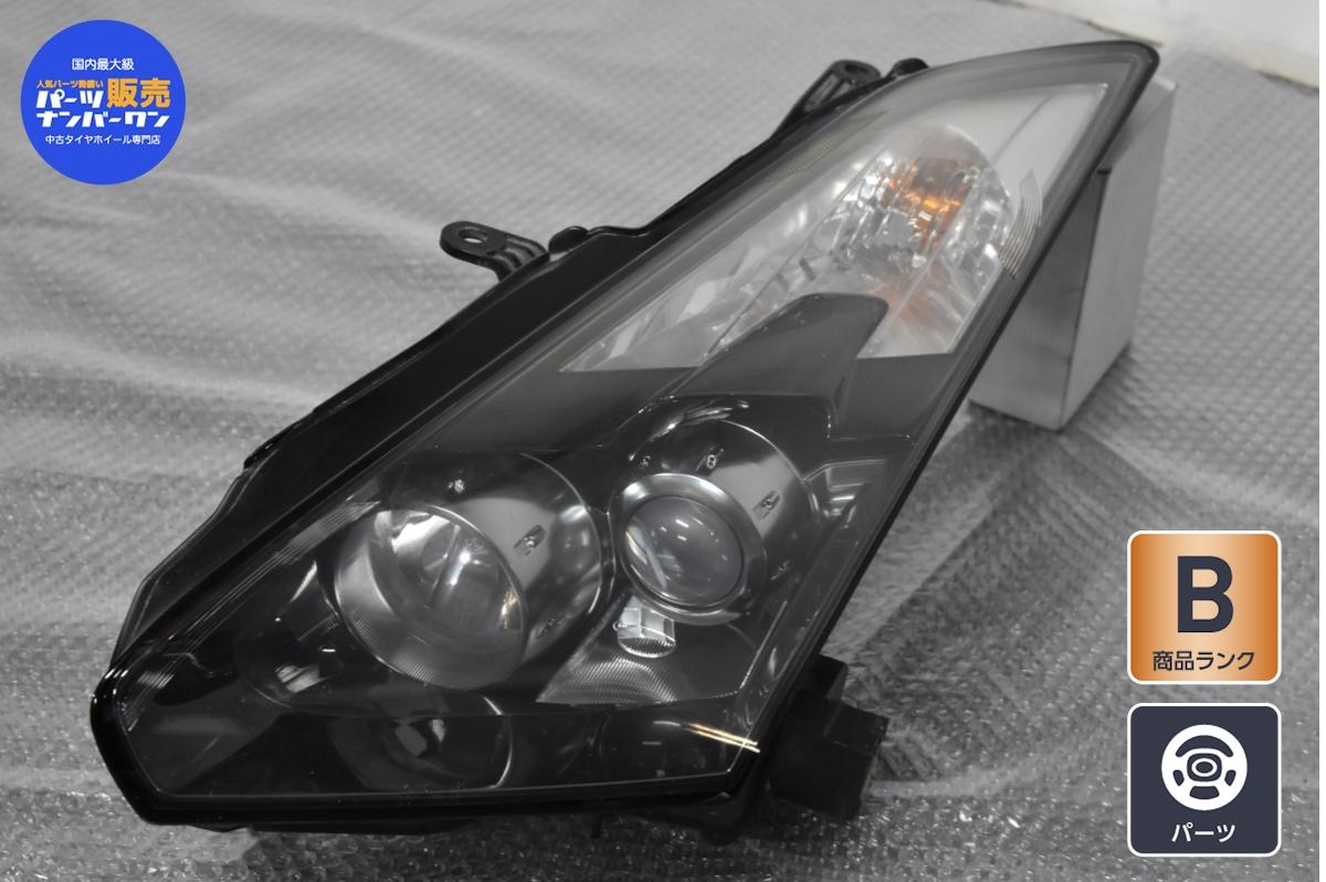 送料無料 ニッサン R35 GT-R 前期 等におすすめ 中古 ヘッドランプ 限定品 KOITO 助手席側 100-63952 ヘッドライト 左側 高品質新品 純正