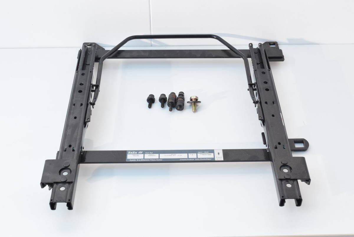 中古 ZaZa fit レカロ用 シートレール 1個 右側【K20141-148KT-KT】