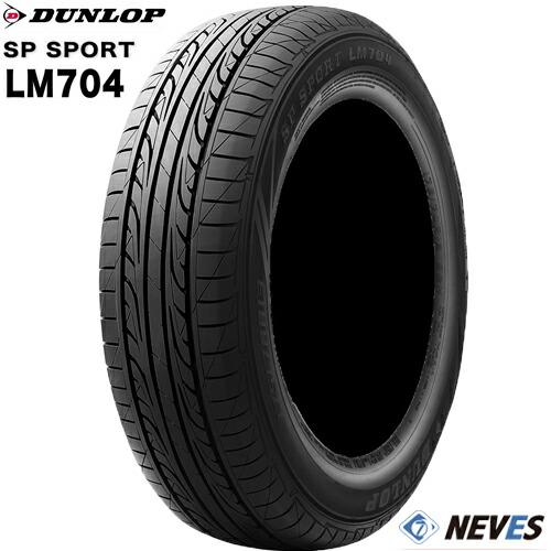 SP DUNLOP(ダンロップ) LM704(エスピースポーツエルエムナナマルヨン) サマータイヤ 2018-19年製 SPORT 96H 215/60R17