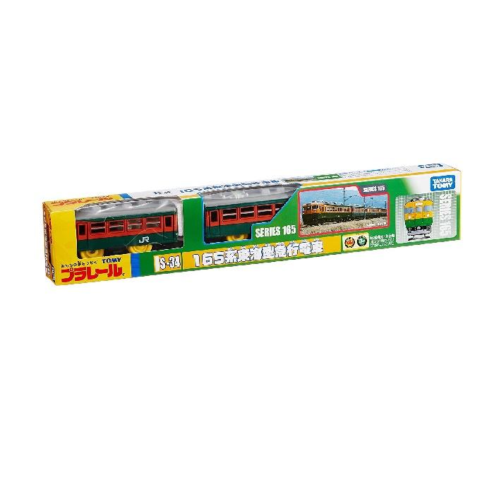 (税込み¥1555/個)プラレール S-34 165系東海型急行電車【1カートン/24入り】カートンボックス販売