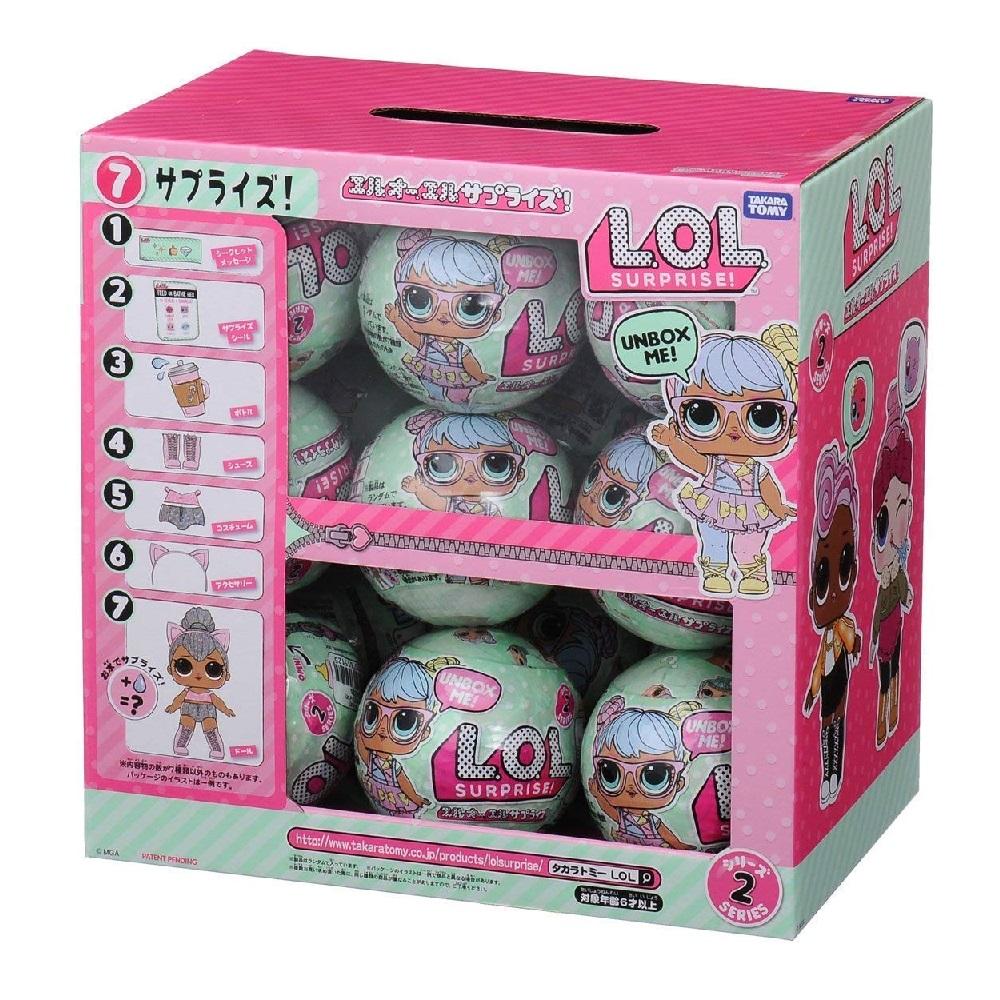 L.O.L サプライズ! シリーズ2 7サプライズ! 18個入りBOX