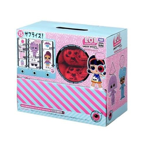 【BOX販売】 L.O.L. サプライズ! アイスパイ アンダーラップ(1BOX12個入り)