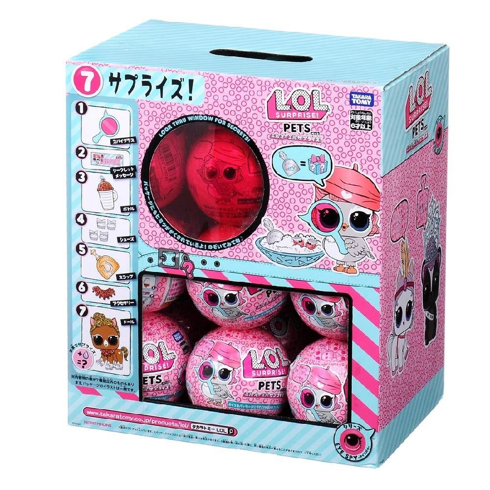 【BOX販売】 L.O.L. サプライズ! アイスパイ ペット(1BOX18個入り)