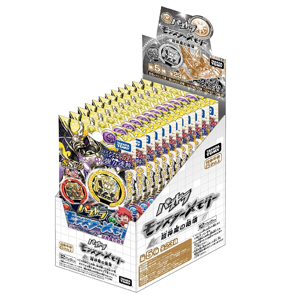 【カートン】パズドラ モンスターメモリー 第5弾 DP-BOX 【1カートン3BOX入り(1BOX=12パック入り)】
