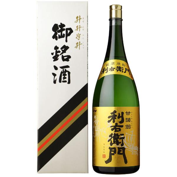 指宿酒造 利右衛門 4500ml 【焼酎】【しょうちゅう】【4.5l】【4.5L】