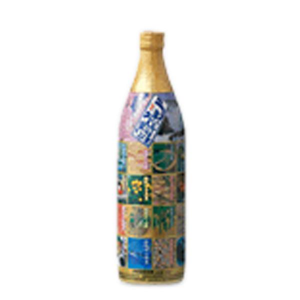 霧島酒造 うまいものはうまい 芋 20度 900ml × 12本セット